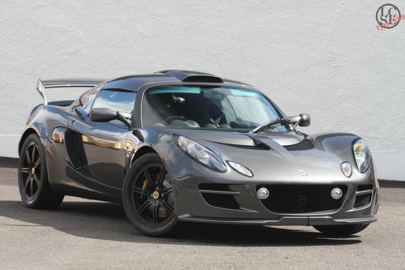 Lotus Exige Carbon Grey