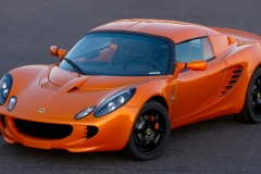 Lotus Elise 40th Anniversary Edition