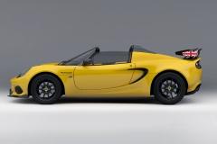 Elise-250-Base-Yellow-Side