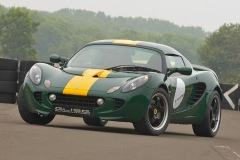 Lotus Elise Type 25 Jim Clark Edition