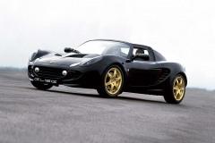 Lotus Elise Type 72